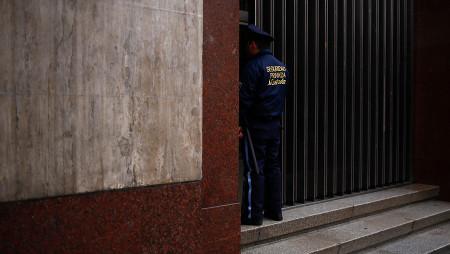 """Cita:<a href="""" http://www.rcnradio.com/salud/casos-suicidio-piden-supervigilancia-auditar-examenes-ingreso-vigilantes/""""><h5>LA IMPORTANCIA DE REALIZAR PRUEBAS PSICOLÓGICAS RIGUROSAS </h5></a>"""
